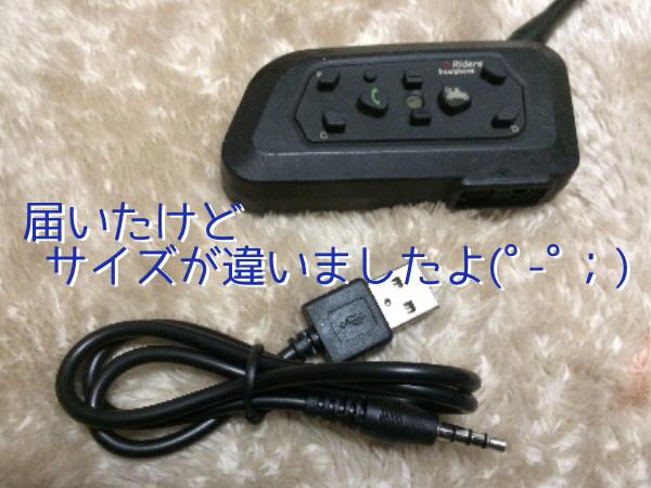C2E2657A-8F00-49E5-987F-3EFD34123462.jpg