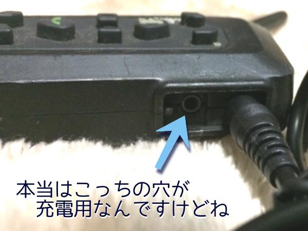 D5793E8B-7F83-4D1B-9473-F4EE7C70D9D2.jpg